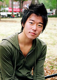 Аарон Йу