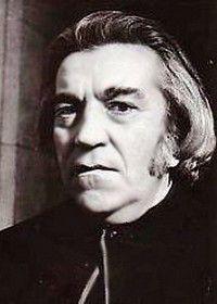Жорж Жере