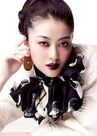 Линн Хунг