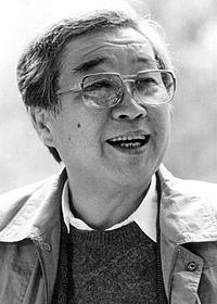 Сехэй Имамура