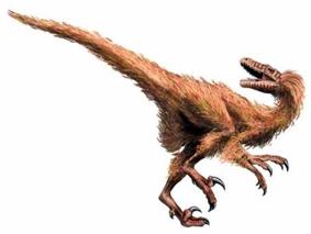 Динозавр Дромеозавр