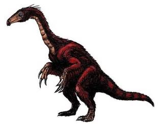 Динозавр Эрликозавр