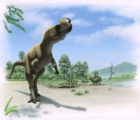 Динозавр Килеск