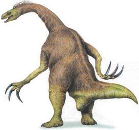 Динозавр Сегнозавр