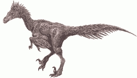 Динозавр Уненлагия