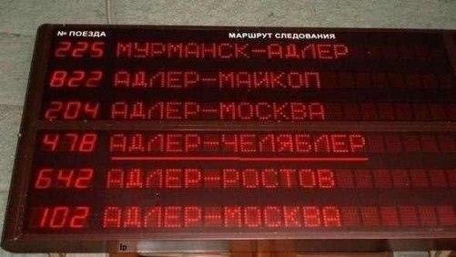 Новый город России