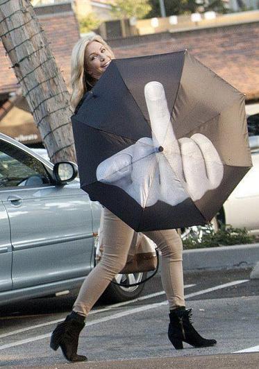 Отличный зонт