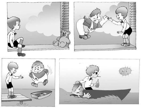 Малыш и Карлсон - современная версия