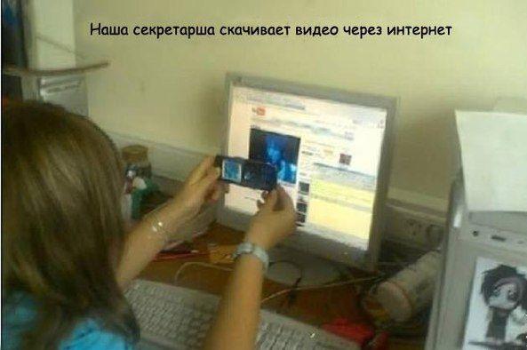 Скачивание видео из интернета