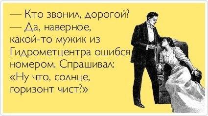Шифровка 1
