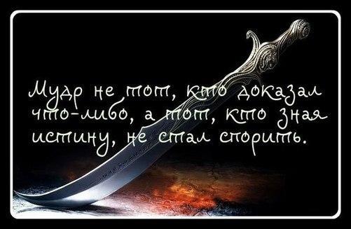 Мудрость 1