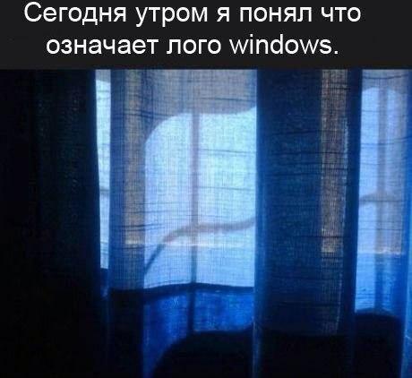 Откуда произошёл логотип Windows