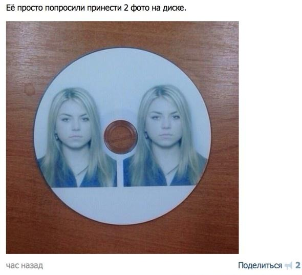 Два фото на диске