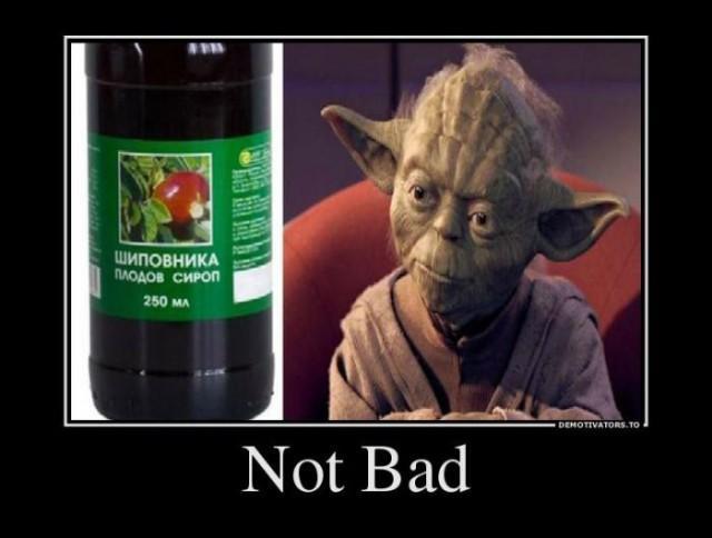 Как учил Йода