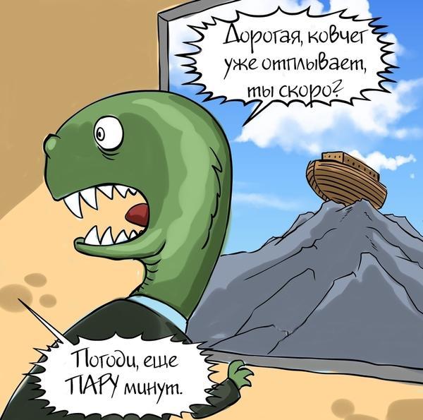 Очередная причина вымирания динозавров