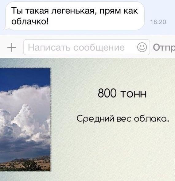 Как облако