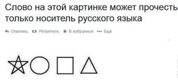 Для русскоязычных