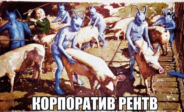 Корпоратив Рен-ТВ
