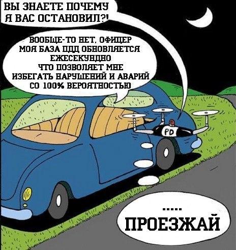 В будущем на дорогах