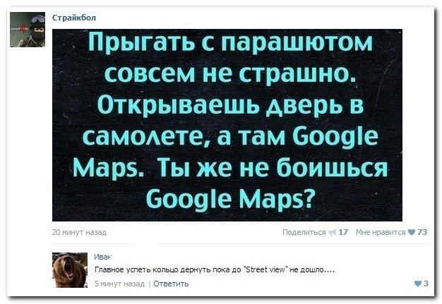 Карты google с продолжением