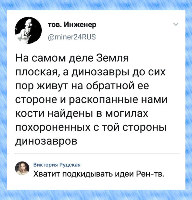 Идеи для РЕН-ТВ