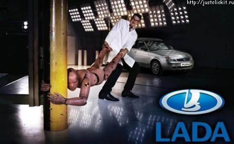 Тем временем на заводе Lada..
