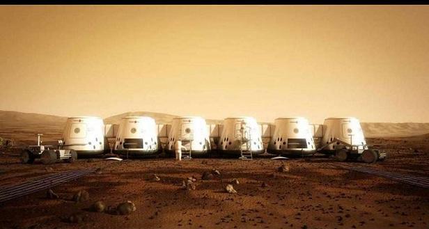 Проект Mars One