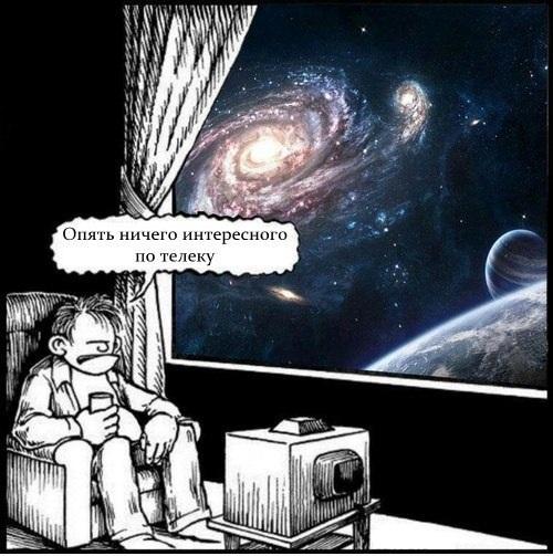 Вид за окном - Общество и телевидение
