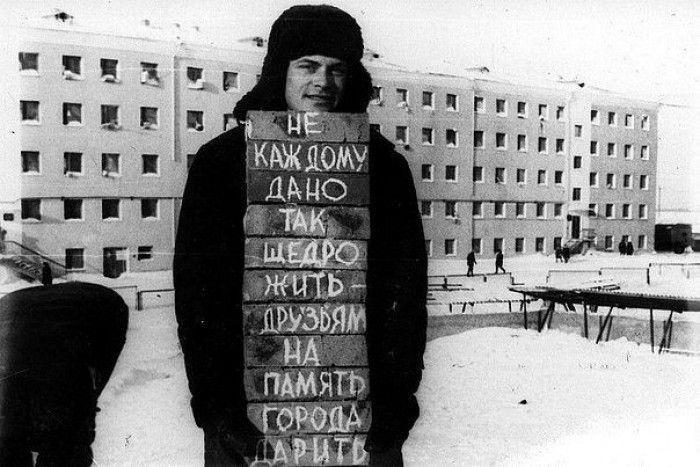 Это был СССР