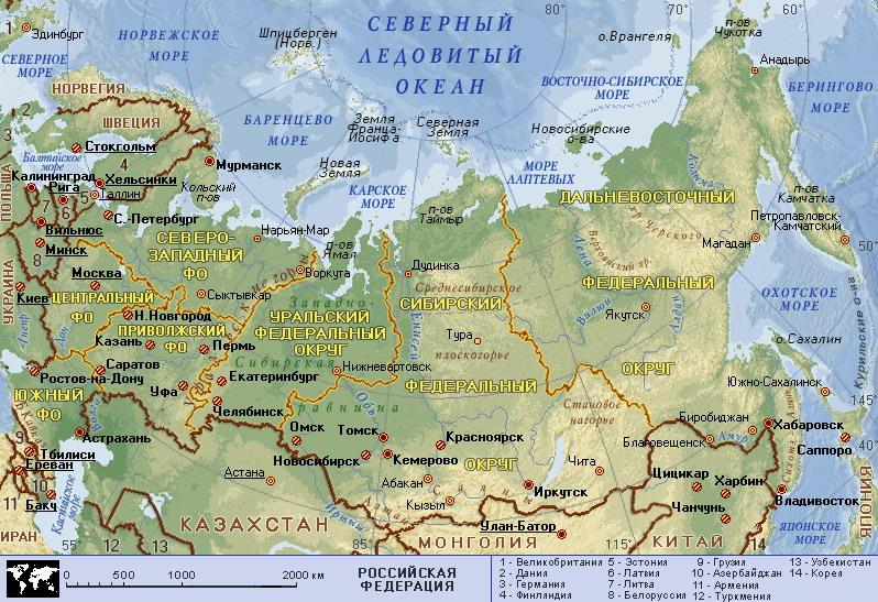 Карты россии карты континентов