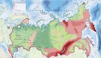Сейсмически опасные зоны России